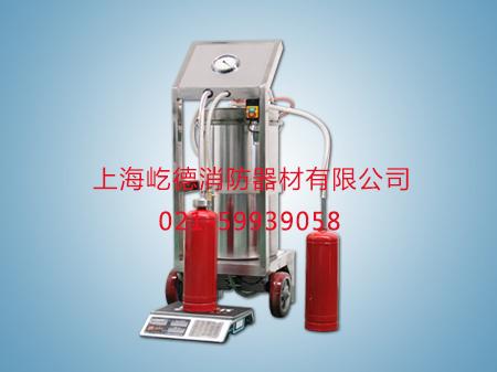 干粉灭火器灌充机 GMF-B5
