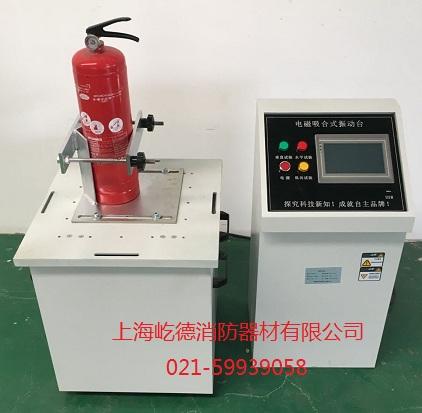 灭火器振动试验仪   ZY6507
